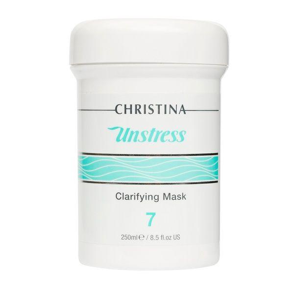 Очищающая маска для лица Unstress Christina (Анстресс Кристина) 250 мл