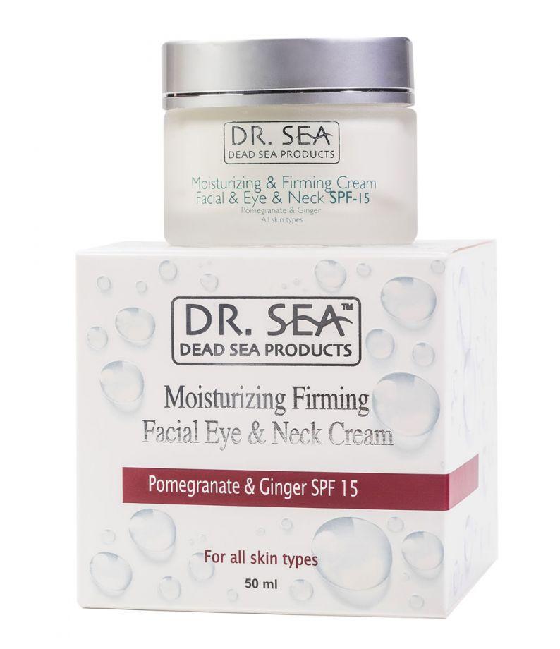 Увлажняющий и укрепляющий крем для лица, глаз и шеи с экстрактами граната и имбиря SPF 15 Dr.Sea (Доктор Си) 50 мл