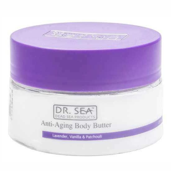 Масло для тела с маслами лаванды, ванили и пачули Dr.Sea (Доктор Си) 250 мл